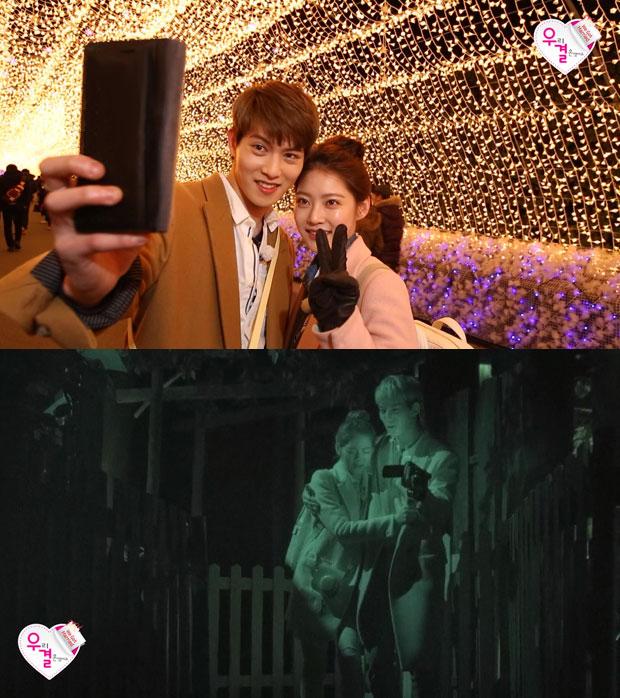 jonghyun we got married 2