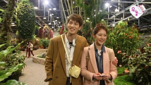 jonghyun we got married 3