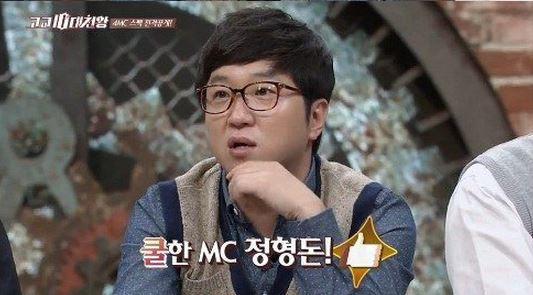 jung hyung don 3