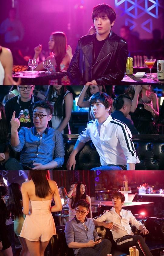jung yong hwa chinese show 2