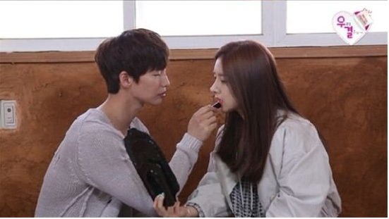 kim so eun song jae rim 2