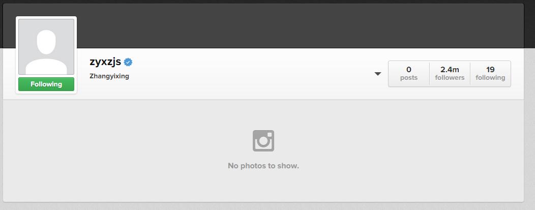 lay instagram