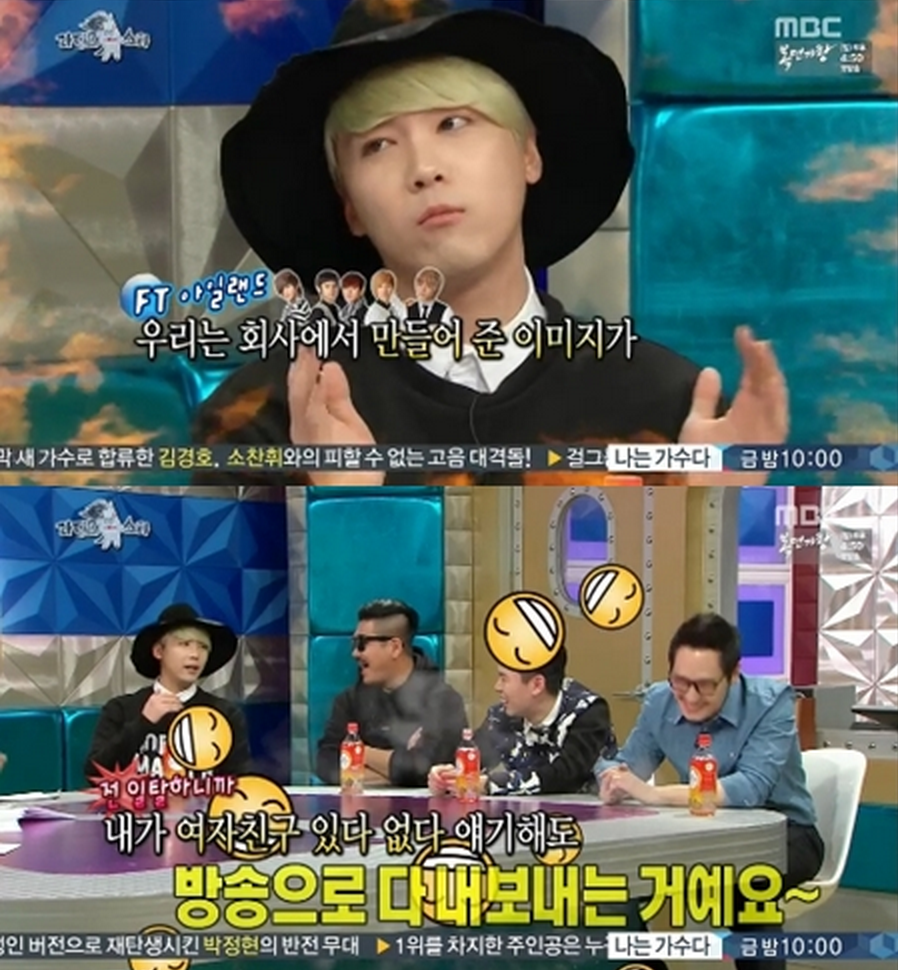 lee hong ki radio star 2