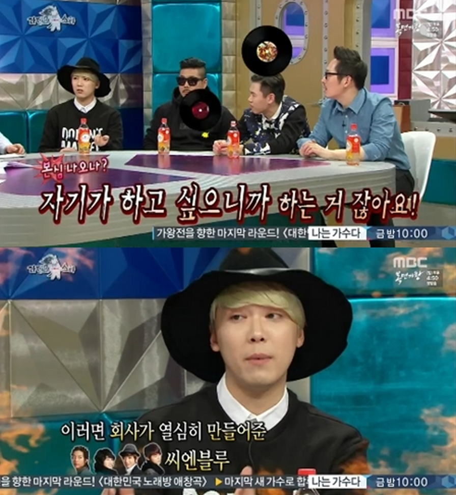 lee hong ki radio star