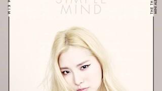 lim kim simple mind