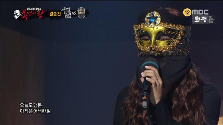 mask singer 1