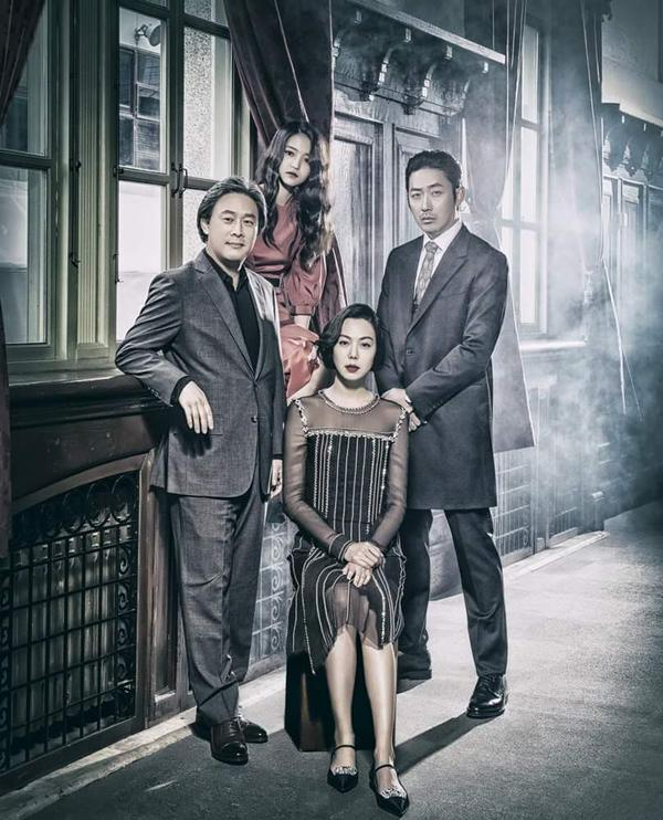 park chan wook lady 2