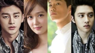 seo in guk jang nara lee chun hee choi won young exo d.o