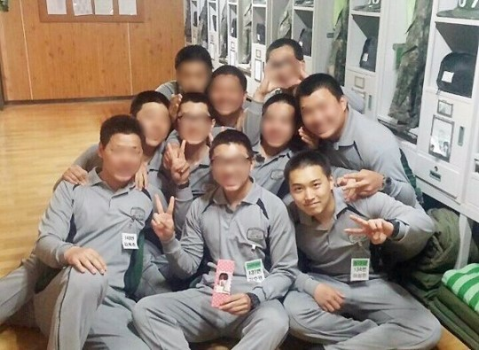 sungmin military training
