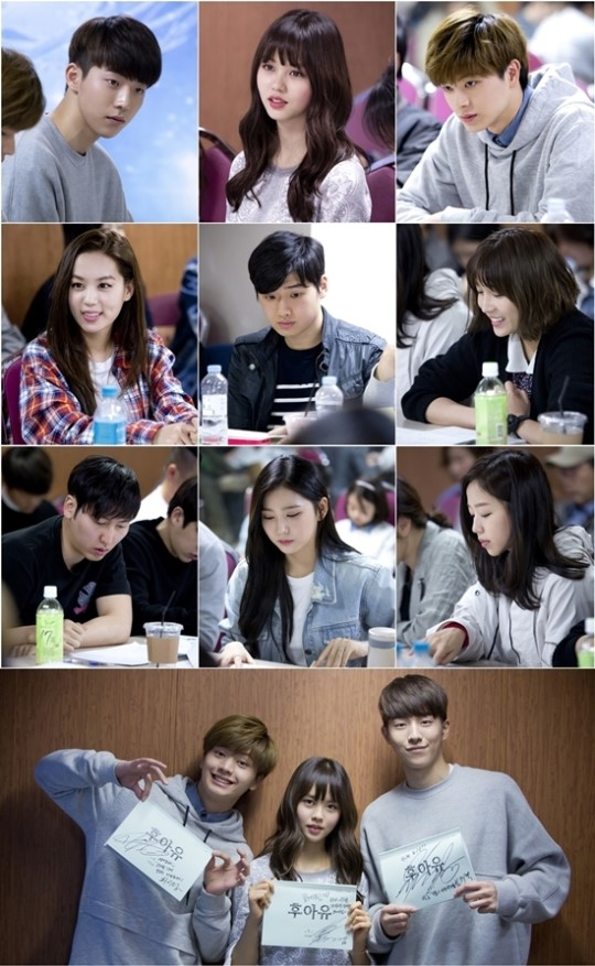 who are you script reading