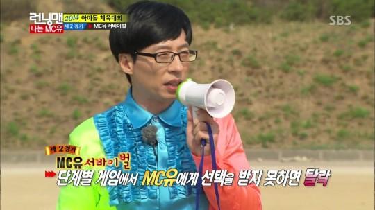 yoo jae suk MC yoo running man