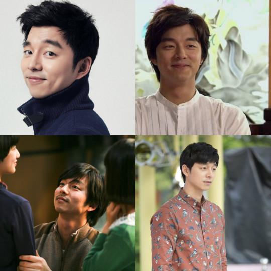 Collage - Gong Yoo