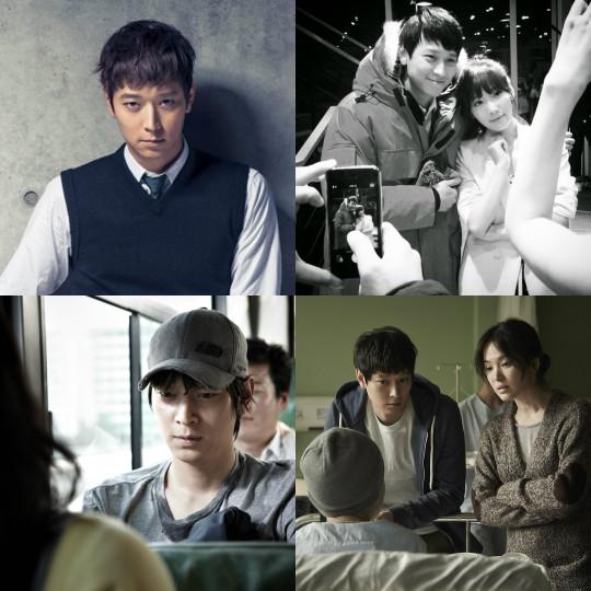 Collage - Kang Dong Won
