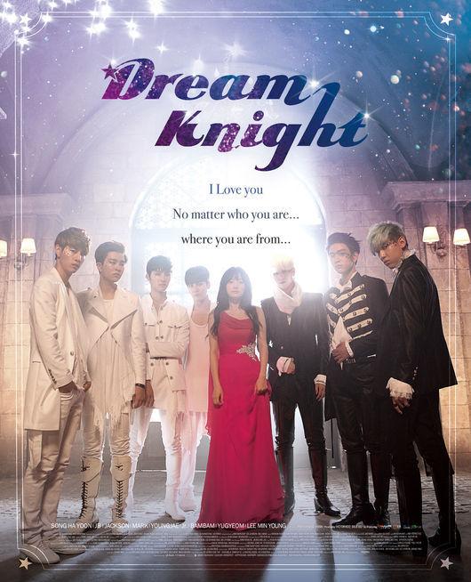 Dream-Knight-poster