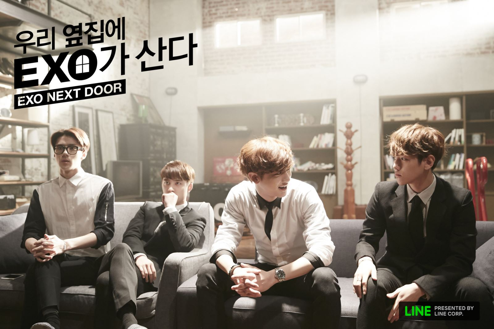 exo s web drama exo next door to be aired as small