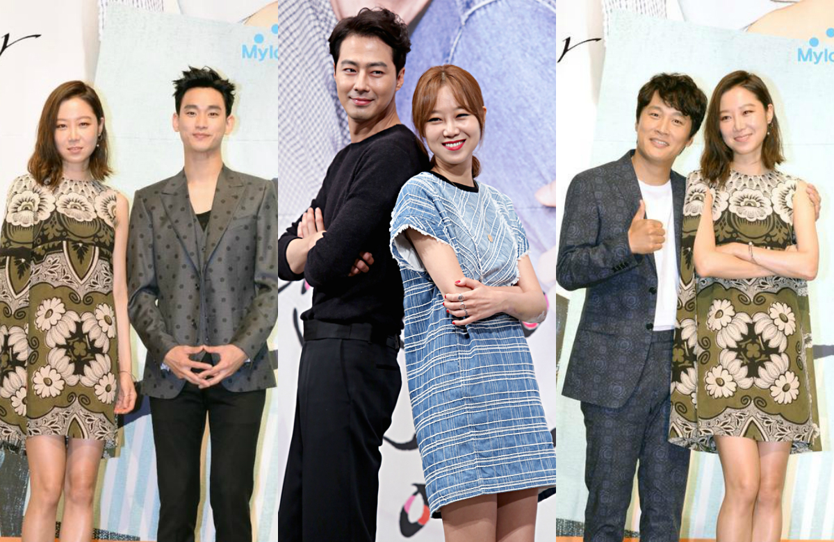 gong hyo jin jo in sung dating Its okay thats love stars jo in sung and gong hyo jin both broke up fact that her good friend kim min hee was dating the actor at the time.