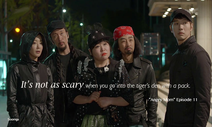 Soompi Angry Mom Quotes 1