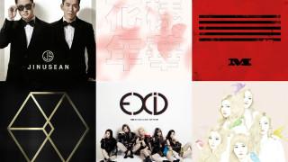 Soompi Weekly K-Pop Music Chart 2015 – May Week 3