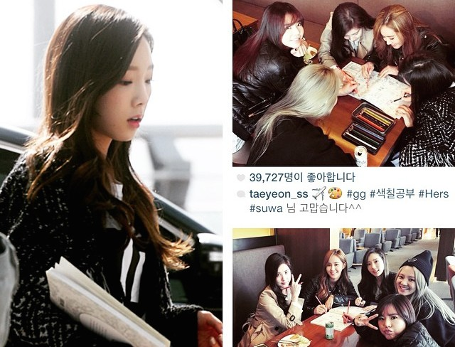 Girls Generations Tiffany Says Taeyeon Loves De Stressing With Coloring Books