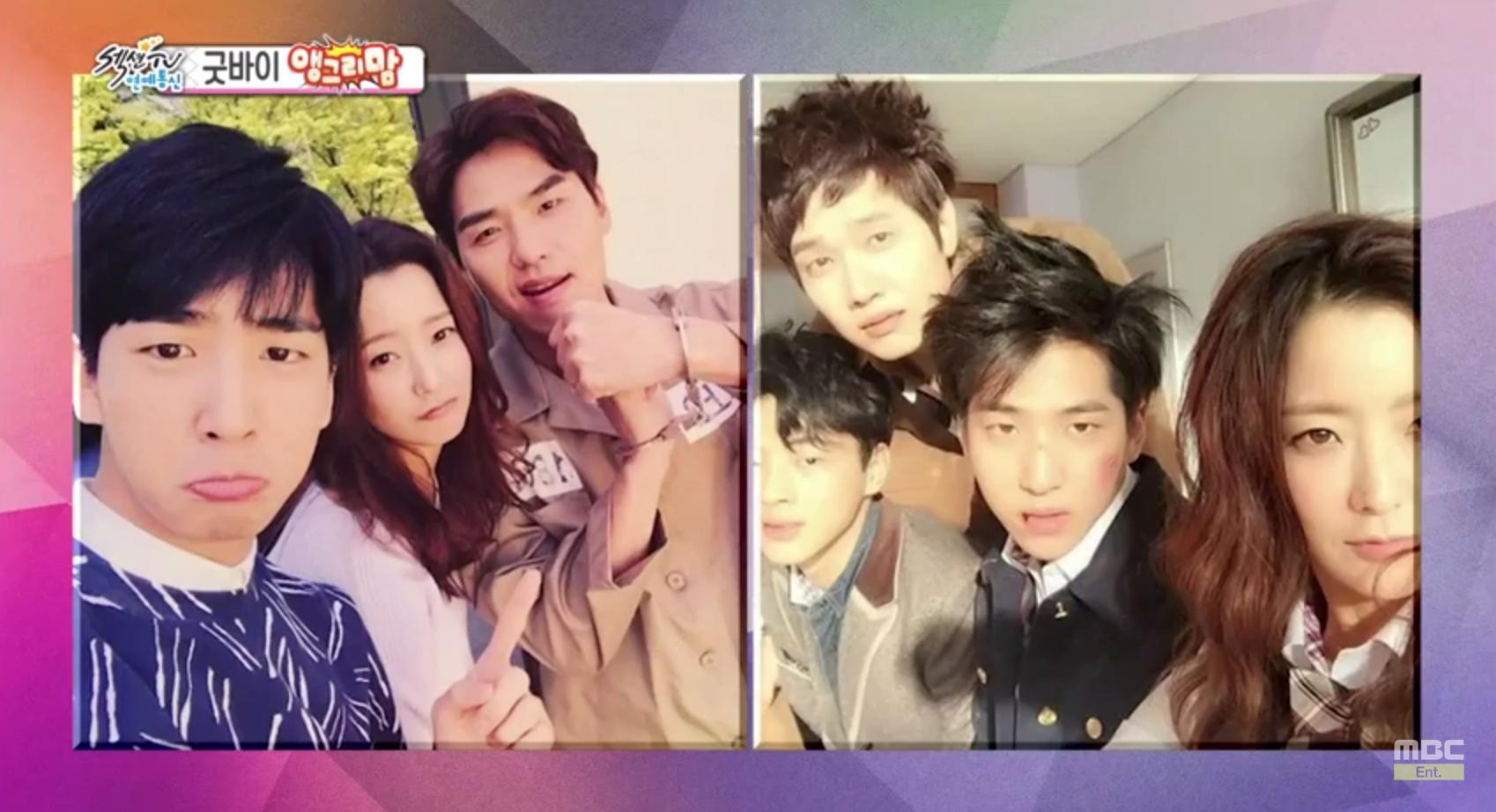 angry mom kim hee sun section tv