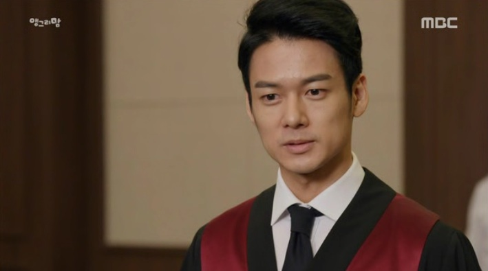 angry mom prosecutor jung final