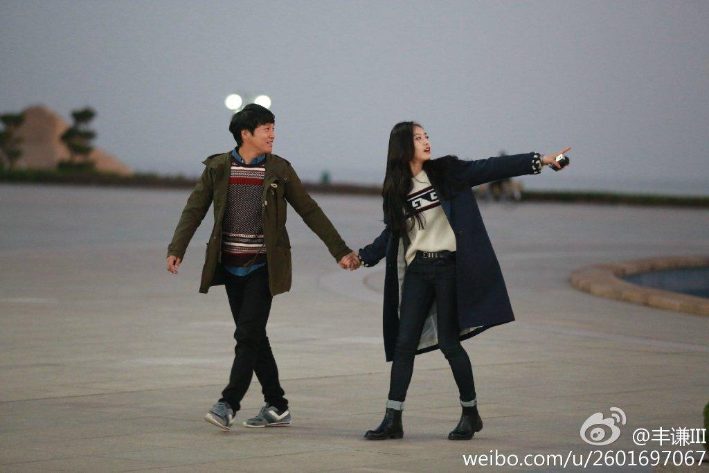 cha tae hyun victoria2