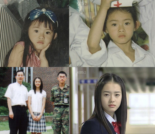 childhood go ara