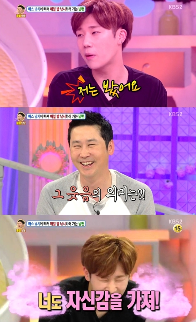 hello counselor sunggyu