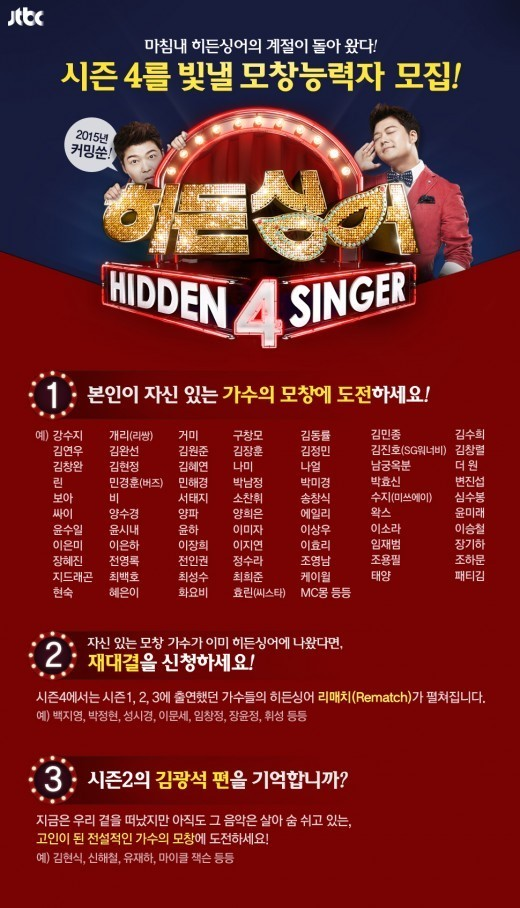 hiddensinger1