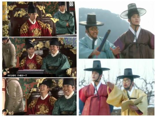 kim soo hyun jung eun pyo