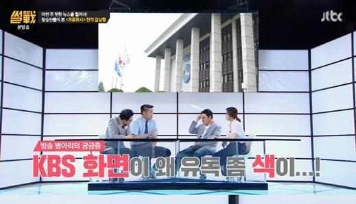 kim soo hyun sbs kbs 2