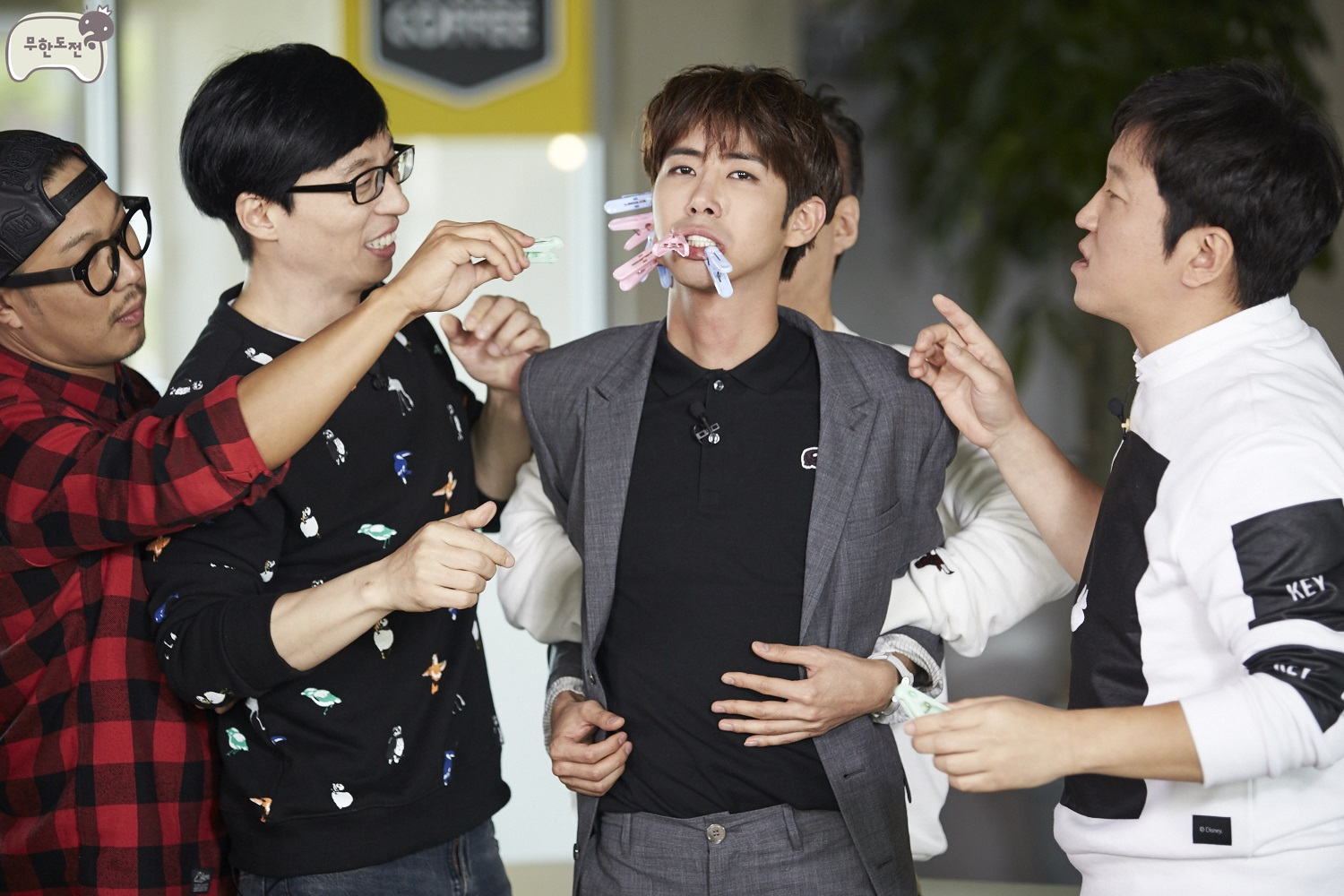 Image result for kwanghee variety show