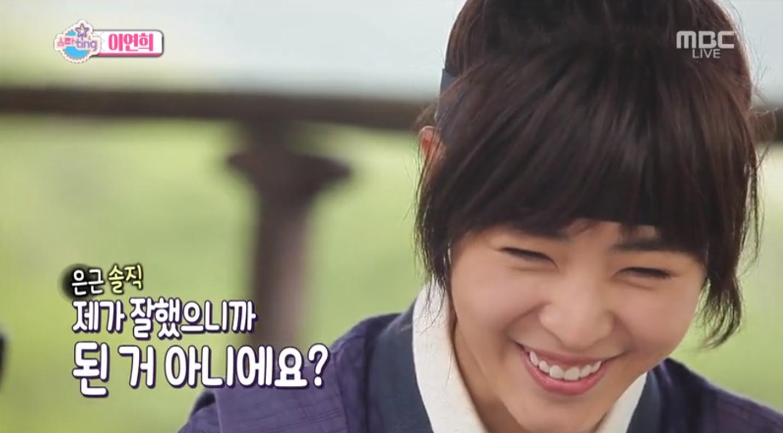 lee yeon hee 2