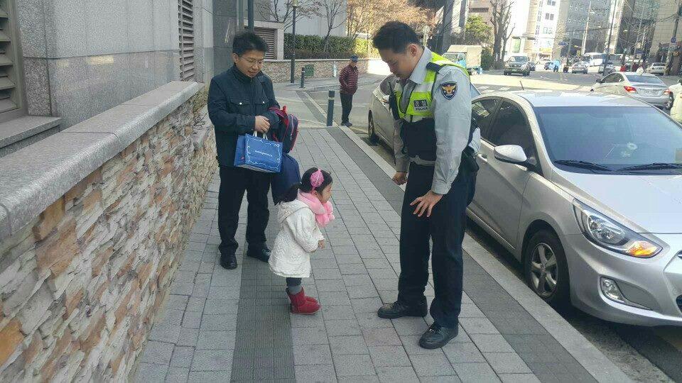 mapo police 3