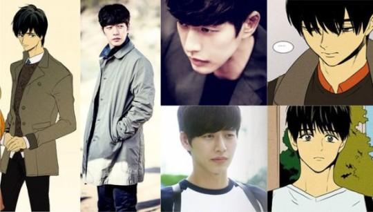 Resultado de imagen para park hae jin yoo jung