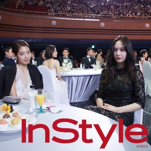parkshinhye_krystal2
