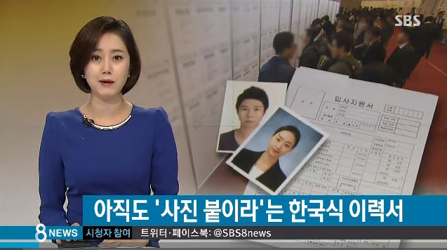 foreigners describe korean resume requirements as shocking