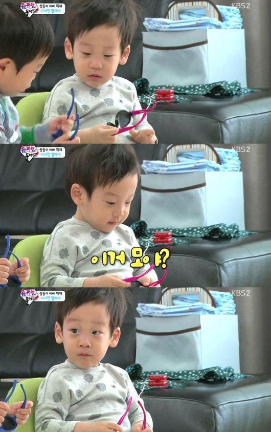 seo un first words