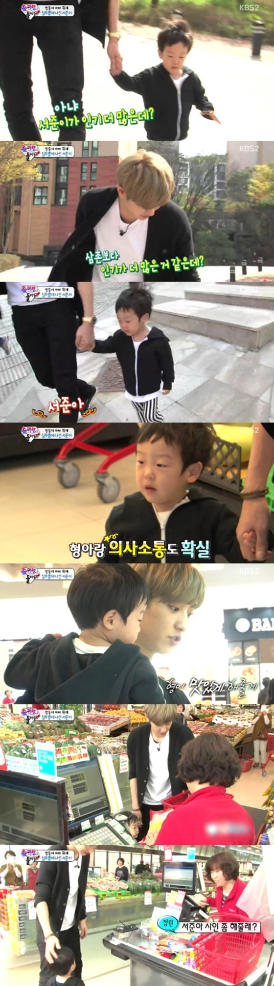 superman returns seo joon
