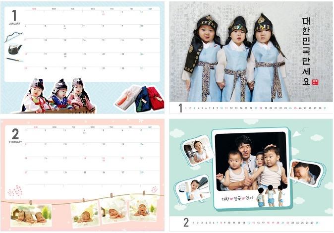 triplets calendar