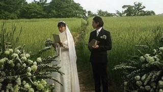 won bin lee na young wedding vows