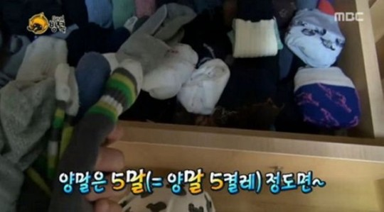 yoo jae suk sock drawer