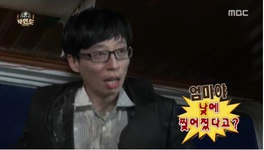 yoo jae suk's pants 2