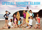 9Muses S/S Edition