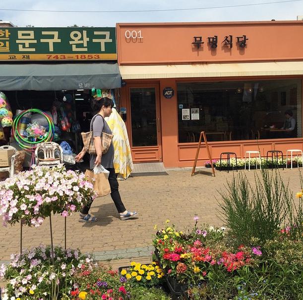 Baek Ji Young