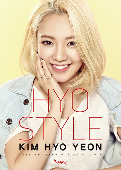 Image result for Kim Hyoyeon - Hyo Style