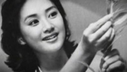 Jung Yoon Hee