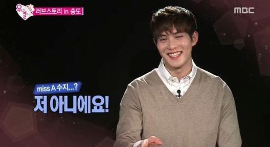 LeeJongHyun