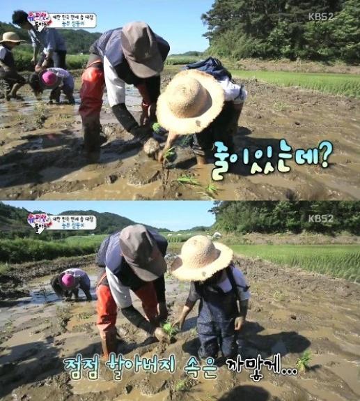 Man Se Farming2