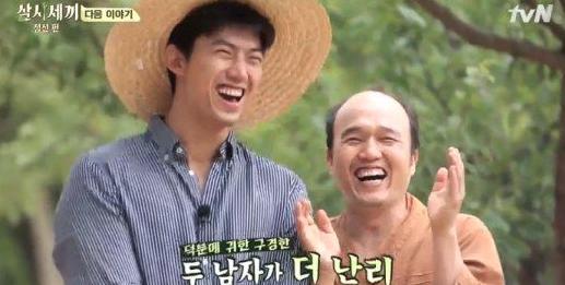 Taecyeon KimKwangGyu